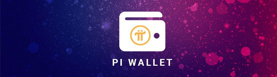 pi wallet